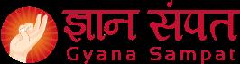 Gyanasampat