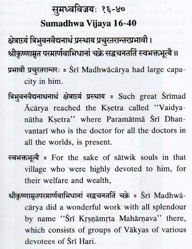 Sumadhva Vijaya 16-40