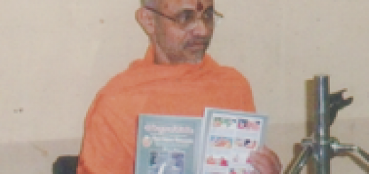 Sri Sri Vidyesa Tirtha Swamiji