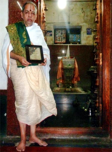 Sri TSR - Vidyarashmi Title