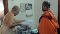 Nyaya Sudha Publication